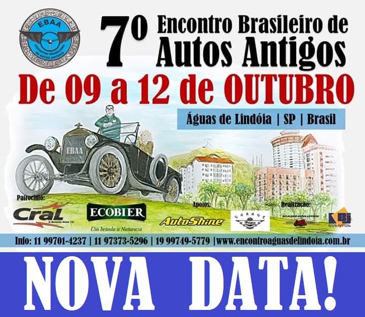 7º Encontro Brasileiro de Autos Antigos ÁGUAS DE LINDÓIA/SP dias 09 a 12 de outubro de 2020.