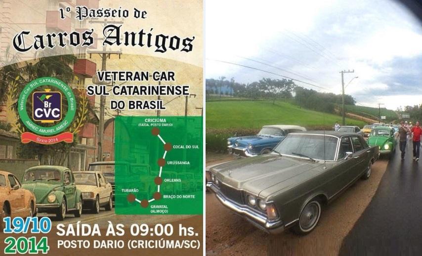 Veteran Car Sul Catarinense realizou o 1° PASSEIO DE VEICULOS ANTIGOS percorrendo várias cidades do sul catarinense dia 19 de outubro de 2014.