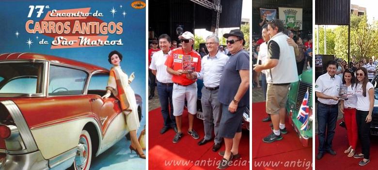 Veteran Car Sul Catarinense recebeu três(03) troféus destaque no 17º ENCONTRO DE CARROS ANTIGOS DE SÃO MARCOS/RS realizado dias 11 e 12 de abril de 2015.